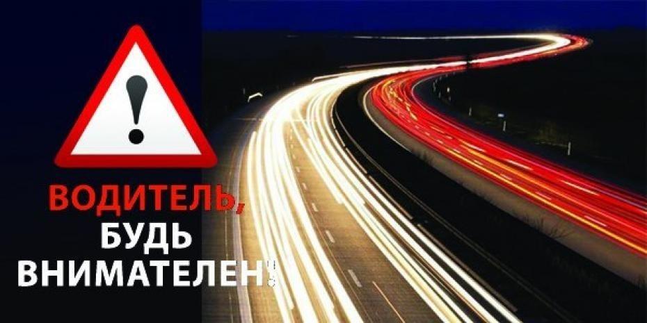 Дорожно транспортное происшествие в городе Назрань
